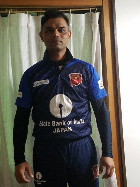 Neeraj Karautiya